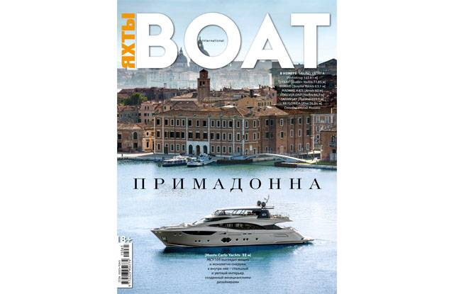 Cover MCY105 - Boat International